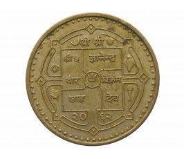 Непал 1 рупия 2005 г. (2062)
