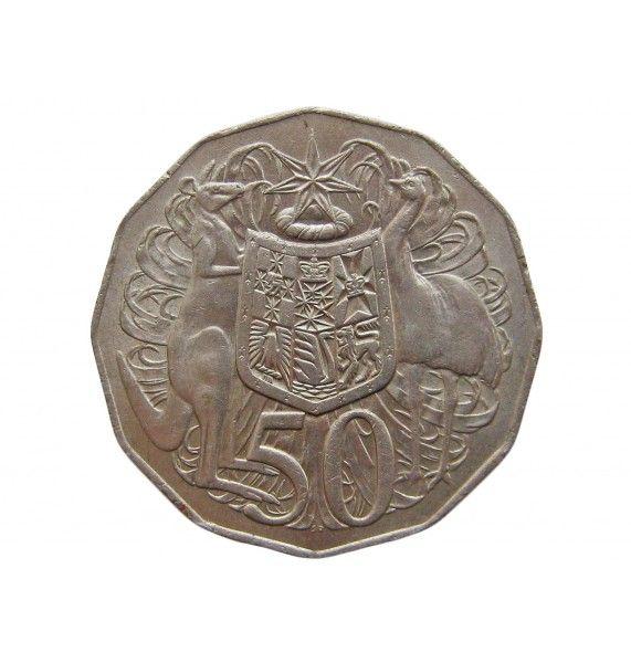 Австралия 50 центов 1969 г.