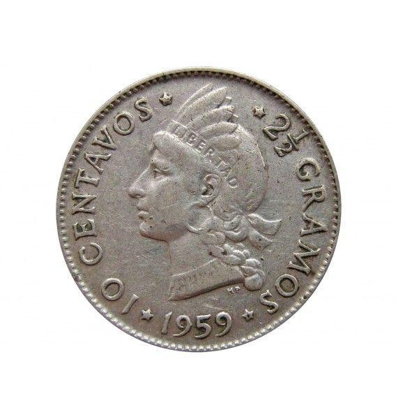 Доминиканская республика 10 сентаво 1959 г.