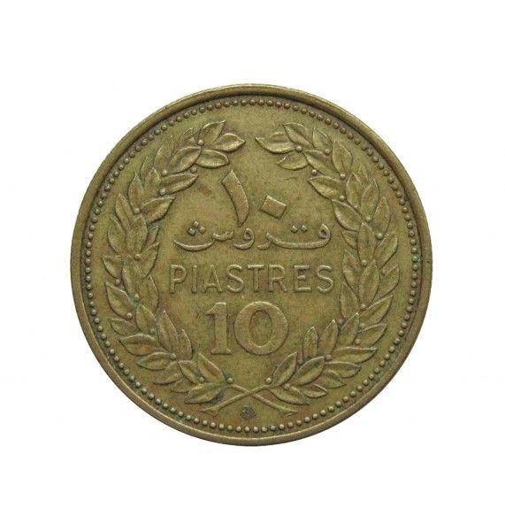 Ливан 10 пиастров 1969 г.