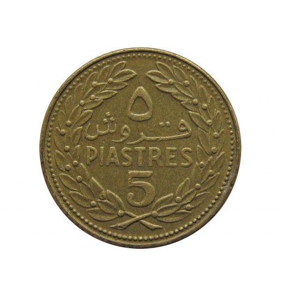 Ливан 5 пиастров 1970 г.