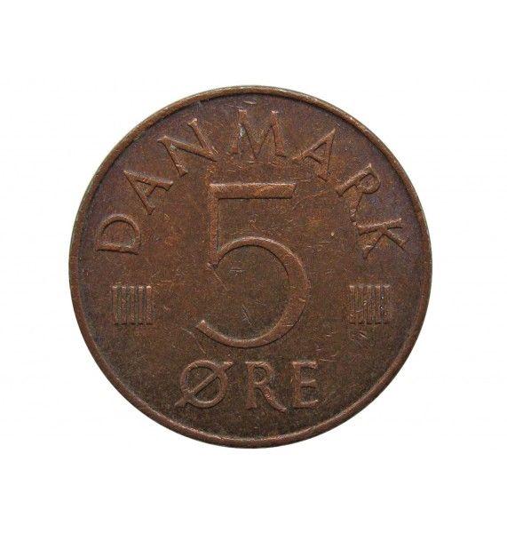 Дания 5 эре 1977 г.