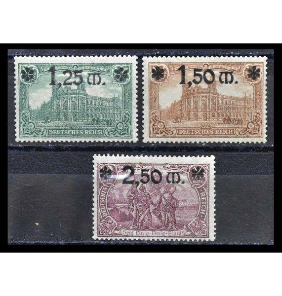 """Германия (Веймарская республика) 1920 г. """"Архитектура"""" (надпечатка)"""