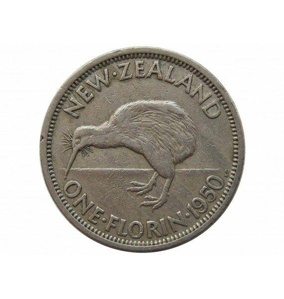 Новая Зеландия 1 флорин 1950 г.