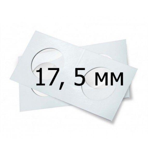 "Холдер для монет ""под скрепку"" D - 17,5 мм"