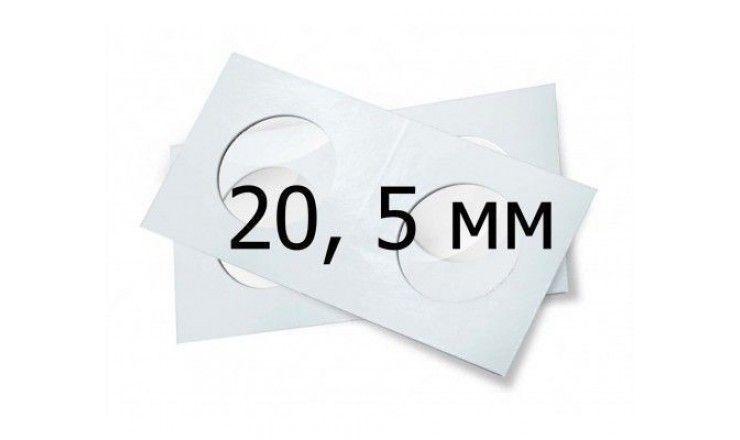 "Холдер для монет ""под скрепку"" D - 20,5 мм"