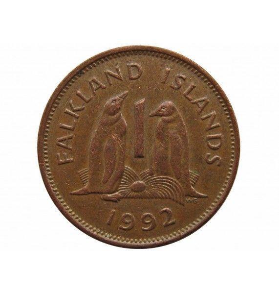 Фолклендские острова 1 пенни 1992 г.