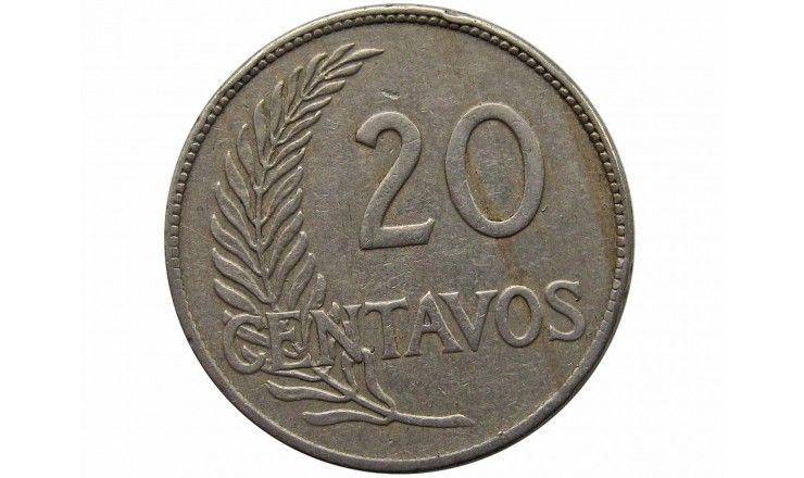 Перу 20 сентаво 1921 г.