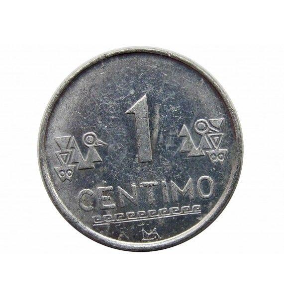 Перу 1 сентимо 2010 г.