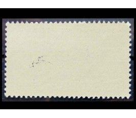 """Чехословакия 1971 г. """"Международный конгресс по фармацевтике"""""""