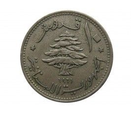 Ливан 10 пиастров 1961 г.