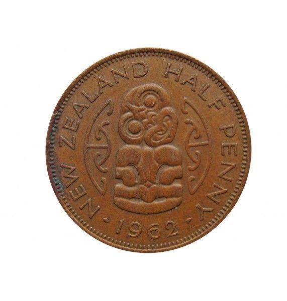 Новая Зеландия 1/2 пенни 1962 г.