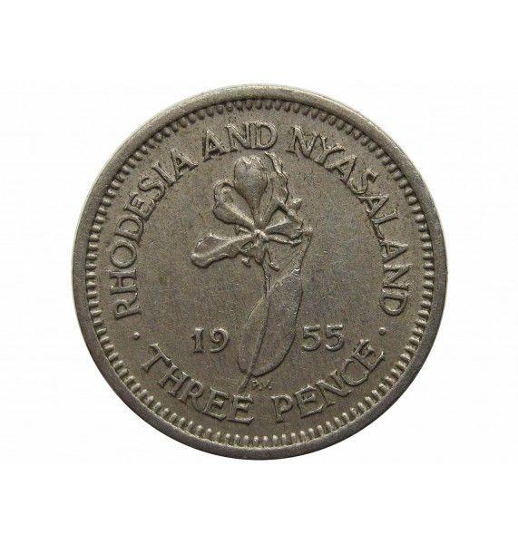 Родезия и Ньясаленд 3 пенса 1955 г.