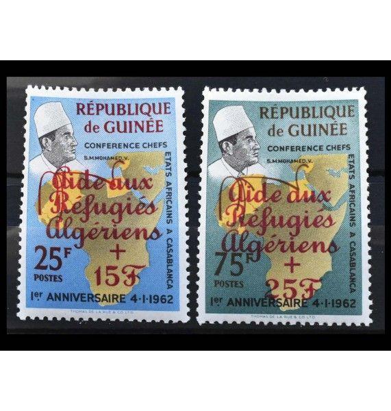"Гвинея 1962 г. ""Алжирские беженцы"" (надпечатка)"