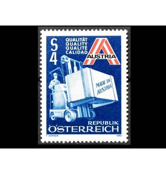 """Австрия 1980 г. """"Продвижение австрийского экспорта"""""""
