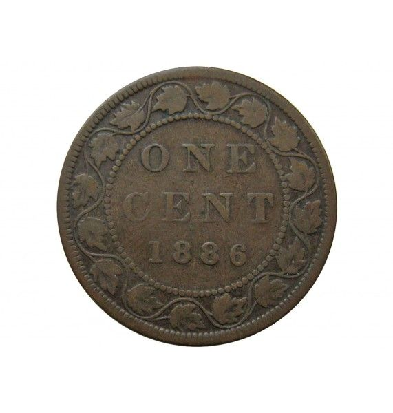 Канада 1 цент 1886 г.