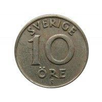 Швеция 10 эре 1947 г.