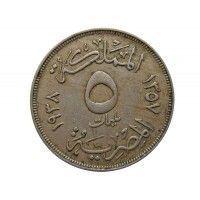 Египет 5 миллим 1938 г.