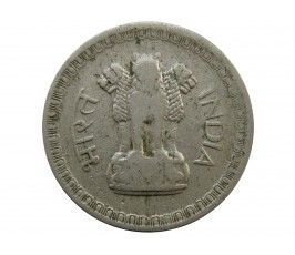 Индия 50 пайс 1964 г.
