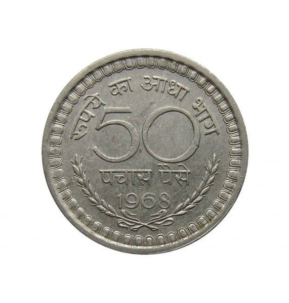 Индия 50 пайс 1968 г.