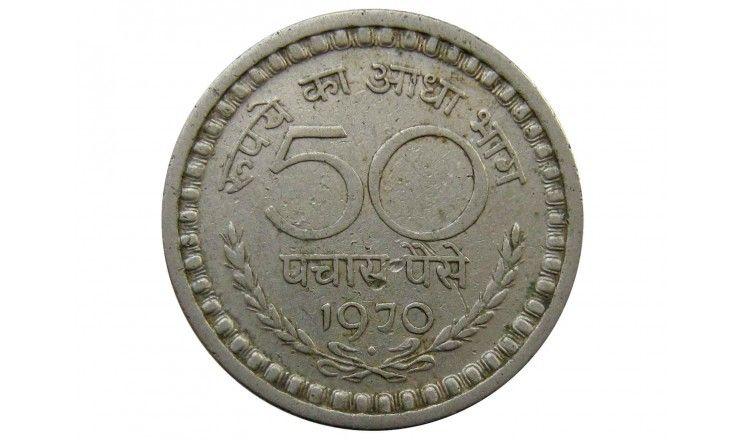 Индия 50 пайс 1970 г.