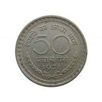 Индия 50 пайс 1971 г.