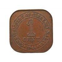 Малайя 1 цент 1941 г. I