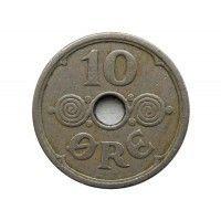Дания 10 эре 1924 г.