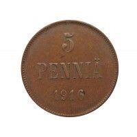 Финляндия 5 пенни 1916 г.
