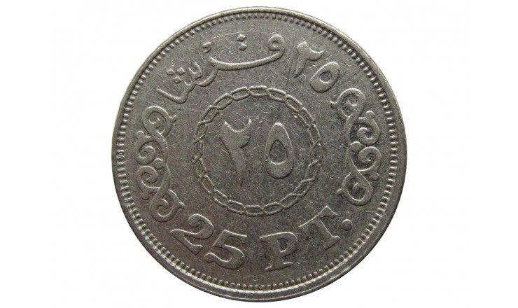 Египет 25 пиастров 2010 г.