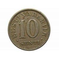 Эстония 10 сенти 1931 г.