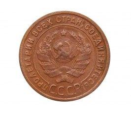 Россия 1 копейка 1924 г.