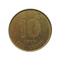 Гонконг 10 центов 1998 г.
