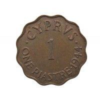 Кипр 1 пиастр 1944 г.