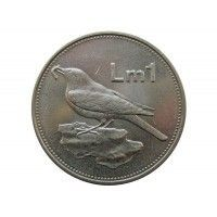 Мальта 1 лира 1995 г.