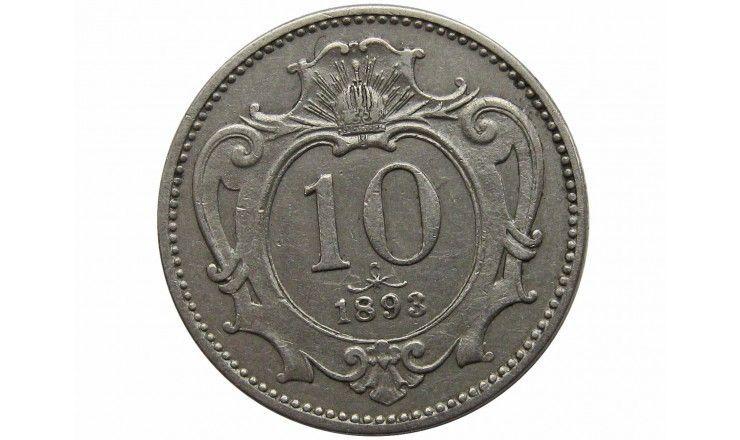 Австрия 10 геллеров 1893 г.
