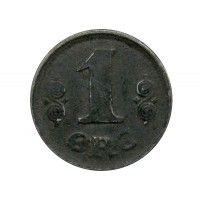 Дания 1 эре 1918 г.