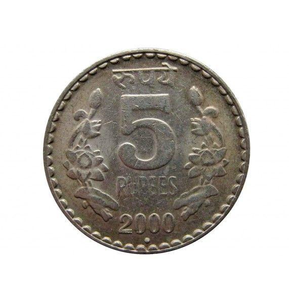 Индия 5 рупий 2000 г.