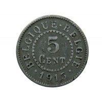 Бельгия 5 сантимов 1915 г.