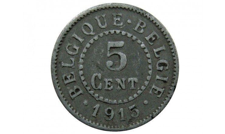 Бельгия 5 сантимов 1915 г. (Belgique-Belgie)