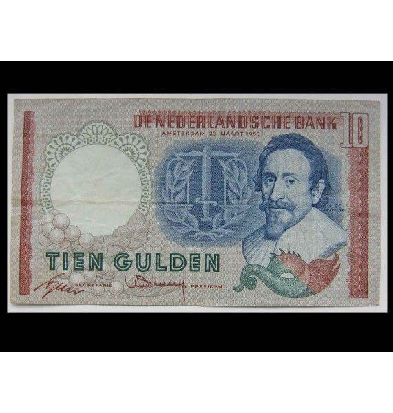 Нидерланды 10 гульденов 1953 г.