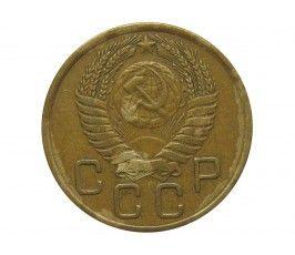 Россия 3 копейки 1955 г.