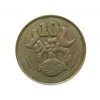 Кипр 10 центов 1991 г.