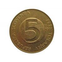 Словения 5 толаров 1995 г.