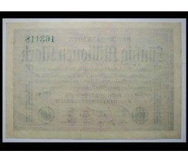 Германия 50 миллионов марок 1923 г.