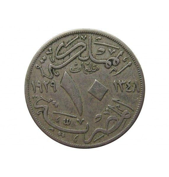 Египет 10 миллим 1929 г.
