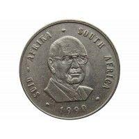 Южная Африка 1 ранд 1990 г. (Окончание президентства Питера Виллема Бота)