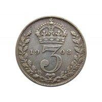 Великобритания 3 пенса 1908 г.
