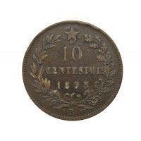 Италия 10 чентезимо 1893 г. R