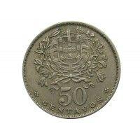 Португалия 50 сентаво 1964 г.